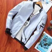 教練外套男士外套春秋新款韓版潮流修身帥氣衣服休閒上衣秋季男裝薄夾克
