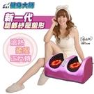【南紡購物中心】健身大師-新一代輕量型腿部美型舒壓機-限量紫(美腿/按摩)