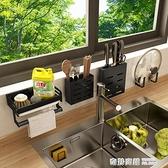 廚房免打孔水槽抹布置物架壁掛式水池海綿瀝水掛架洗碗用具收納架 ATF 全館免運