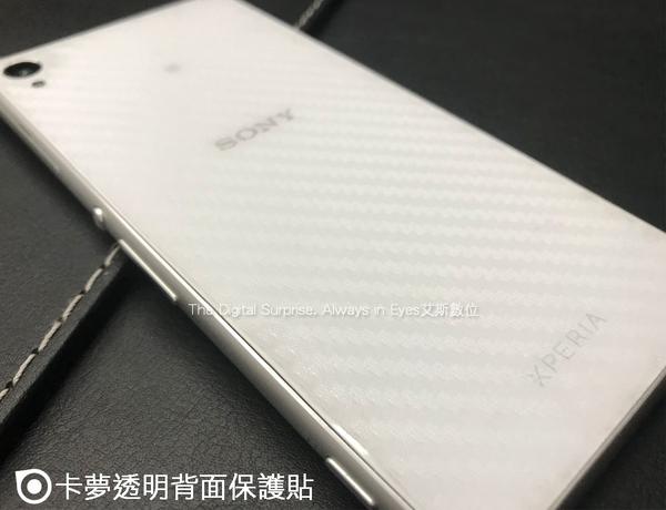 【碳纖維背膜】卡夢適用華為 Nova3i P20 P30 Pro Mate20 Pro Nova4e 手機保護貼機身貼