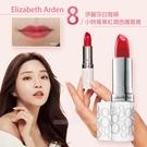 Elizabeth Arden 伊麗莎白雅頓 八小時莓果紅潤色護唇膏