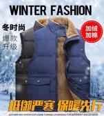 男秋冬季爸爸裝外套中老年人加絨加厚保暖背心坎肩馬甲 卡卡西