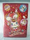 【震撼精品百貨】 Bunny King_邦尼國王兔~筆記本