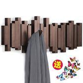 umbra創意裝飾墻壁掛衣架掛鉤門后掛衣鉤衣服衣帽架玄關墻上排鉤·樂享生活館liv