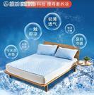 床墊 博洋家紡冷感床墊子可水洗1.8m床...