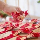 新品 中式婚禮慶典新郎胸花新娘手腕花紅色...