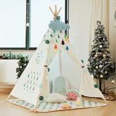 遊戲帳篷兒童小帳篷游戲屋男孩室內寶寶玩具屋印第安女孩公主房子ins帳篷 耶誕交換禮物xw