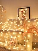led小星星燈飾房間佈置臥室春節新年過年裝飾彩燈閃燈串燈滿天星 歐韓流行館