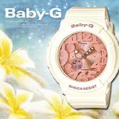 CASIO BABY-G 甜美運動 BABY-G 少女時代 BGA-131-7B2DR 現貨 熱賣中!