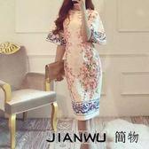 韓版旗袍青花瓷印花中長款包臀連身裙女
