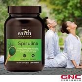 【南紡購物中心】【GNC健安喜】 Earth Genius® 螺旋藻膠囊食品(100顆)