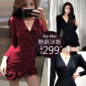 克妹Ke-Mei【AT63232】KOREA韓國氣質名媛交叉低胸綁帶荷葉連身洋裝