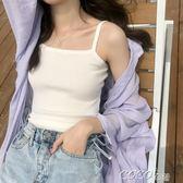 無袖針織上衣 夏季韓版chic螺紋短款內搭小背心女 彈力修身顯瘦針織吊帶打底衫 新品