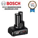 台北益昌 德國 BOSCH 博世 原廠 GBA 12V 鋰電池 6.0Ah 保固 6Ah