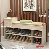 簡約換鞋凳鞋櫃式多功能家用儲物凳子進門口北歐收納鞋架穿鞋凳  新品全館85折  YTL