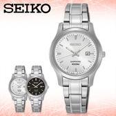 SEIKO 精工手錶專賣店 SXDG61P1 女錶 石英錶 不鏽鋼錶帶 白色錶盤 防水 藍寶石水晶鏡