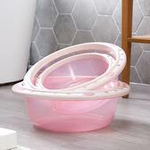 透明雙色塑料洗臉盆成人洗衣盆