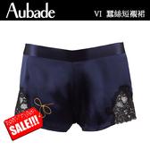 Aubade-Crepuscule蠶絲XL短褲(藍黑)VI61