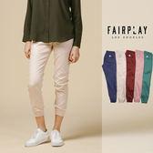 【GT】FairPlay Runner Jogger 黑白多色 女款 縮口褲 修身 顯瘦 窄管 休閒 運動 素色 抽繩 棉質 彈性 長褲