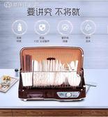 220v筷子消毒機廚房餐具消毒櫃碗櫃家用帶蓋烘碗機自帶烘干igo 父親節好康下殺
