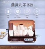 220v筷子消毒機廚房餐具消毒櫃碗櫃家用帶蓋烘碗機自帶烘干igo 中秋節好康下殺
