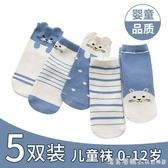 嬰兒襪子春秋純棉寶寶新生兒襪薄款中筒襪兒童襪子男童女童襪夏季 漾美眉韓衣