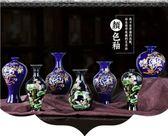 【春季上新】 景德鎮陶瓷花瓶擺件客廳插花花器烏金釉瓷器現代中式家居裝飾品