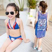 女童泳衣 中大童比基尼女童泳裝三件套LJ8972『小美日記』