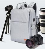 相機包 專業單反相機包戶外便攜雙肩攝影包佳能尼康索尼微單數碼休閒包 igo 桃園百貨