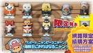 11月預收免運玩具e哥MH限定 MEGA CAT PROJECT 海賊王 貓咪罐頭特典套組代理83191