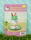 【震撼精品百貨】Hello Kitty 凱蒂貓~DIY材料包-筆筒-綠色