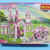 COGO 積高積木 3263 城堡公主王子馬車積木 約516片/一盒入{促1000} 童話公主系列  可與樂高混拼裝