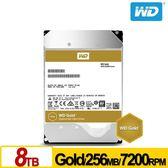 WD WD8003FRYZ 金標 8TB 3.5吋企業級硬碟