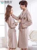 情侶睡袍春秋季棉質日式浴衣女晨袍浴袍套裝長袖款男士睡衣家居服