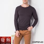 【MORINO摩力諾】男 日本素材發熱衣 長袖T恤 圓領衫 (灰色)