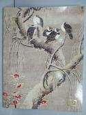 【書寶二手書T3/收藏_PBB】上海敬華2018春季藝術品拍賣會_樸拙蒼潤-中國古代書畫專場