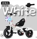 兒童三輪車玩具童車