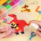 神奇水霧魔法珠手工diy制作益智拼豆豆拼圖兒童玩具套裝3女孩6歲7教具   LannaS