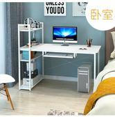 電腦桌臺式家用簡約經濟型書桌學生桌子臥室簡易書架組合辦公桌   color shopYYP