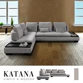 KATANA卡塔娜L型沙發(有托盤)(JY/卡塔娜L型330*220)【DD House】