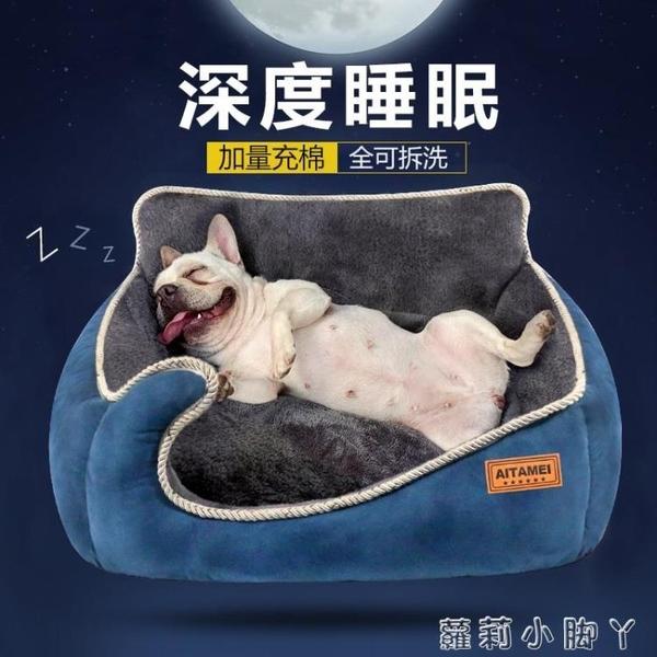 狗窩冬天保暖可拆洗泰迪狗床小型大型犬四季通用寵物狗狗用品貓窩 NMS蘿莉新品