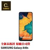 三星 SAMSUNG Galaxy A40s (6G/64G) 電光藍/電光黑【吉盈數位商城】