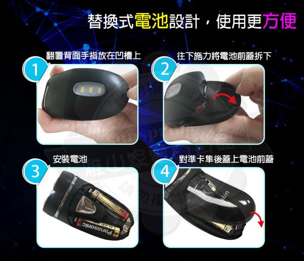 【可超商取貨】歌林時尚電動刮鬍刀 (KSH-HCR07)