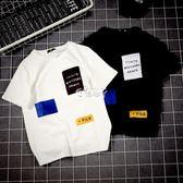 新款簡約貼標短袖T恤男士韓版修身上衣體恤學生潮流男裝 俏腳丫