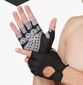 運動手套 健身手套男運動