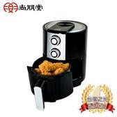 尚朋堂 1.8L氣炸鍋SO-B180