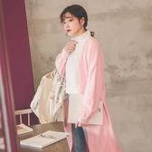 MUMU【O50299】戀愛系軟Q手感長版開襟外套。兩色