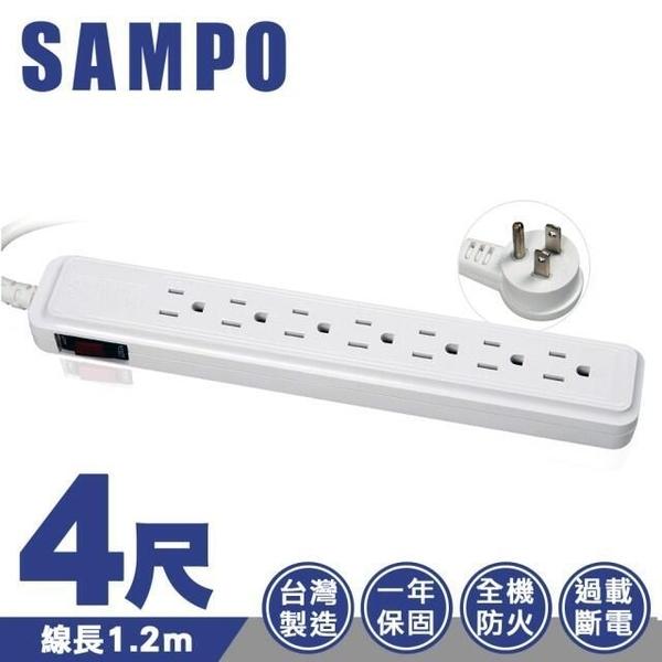 【免運費】 【SAMPO 聲寶】單切 7座3孔 4尺 扁平插頭 多功能延長線1.2M EL-U17R4T