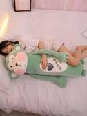 可愛猴子公仔布娃娃毛絨玩具陪你睡覺抱枕床上長條枕玩偶禮物女生ATF 青木鋪子
