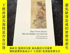 二手書博民逛書店WIE罕見DIE WOLKEN AM HIMMEL :DIE DICHTUNG DES CHAN-BUDDHISM